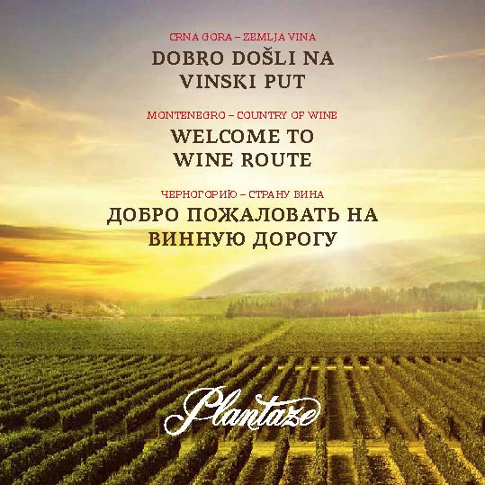 Welcome to Wine Route [PDF]